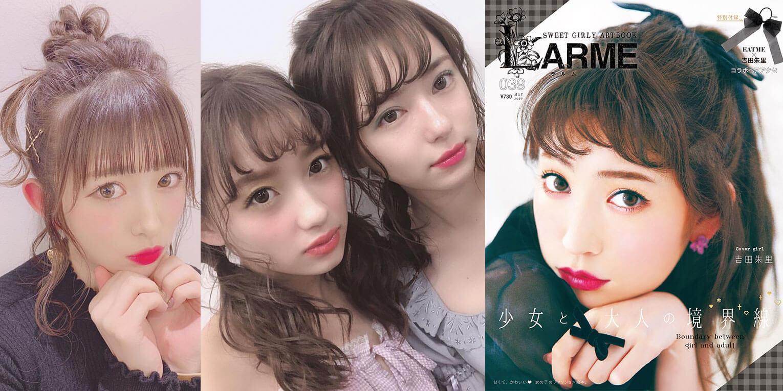 青木菜花 白川怜奈 水野波奈 『LARME039』