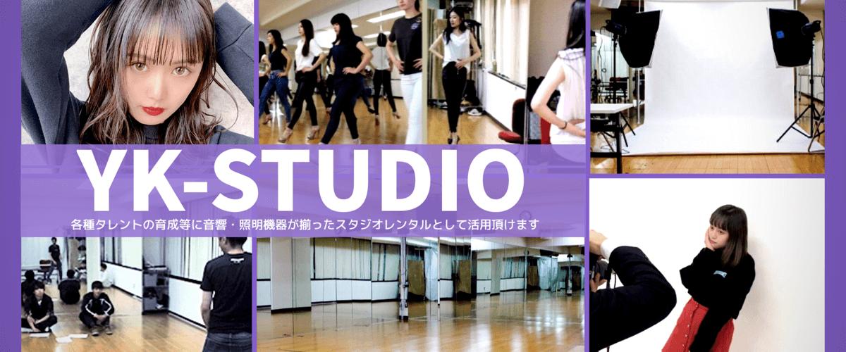 YK-STUDIO