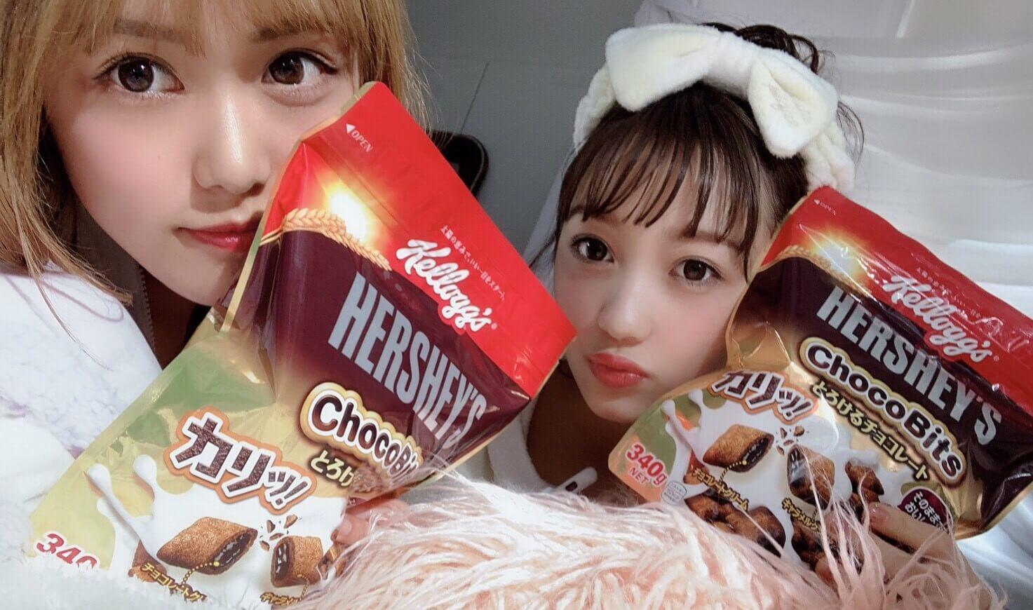 チョコビッツ