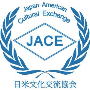 Japan American Cultural Exchange